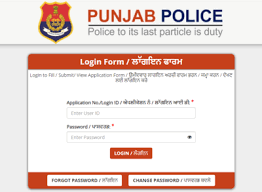 Punjab Police Constable Answer key 2021 Results Merit List Candidates Call Letter
